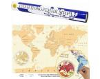 План покорения Мира (стирающаяся карта путешествий)