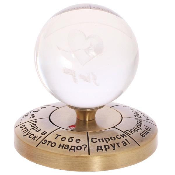 """Приниматель решений """"Золото"""" (шар для принятия решения) - 1"""