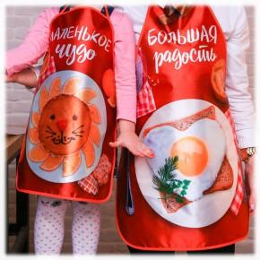 """Набор фартуков для взрослого и ребёнка """"Кухонные радости"""""""