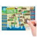 """Скретч-плакат """"Гид по Праге"""" (стирающаяся карта и памятка путешественника)"""