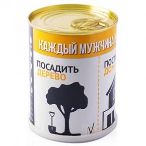 """Набор для выращивания """"Ель"""" для мужчин (дерево из банки)"""
