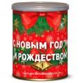 """""""Новогодняя сосна"""" в банке (набор для выращивания)"""