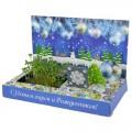 """Открытка """"С Новым годом"""" голубая (набор для выращивания)"""
