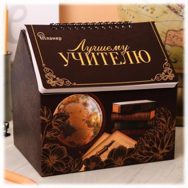 """Планер подарочный со шкатулкой для учителя """"Глобус"""" от 280 руб"""