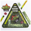 """Набор """"Юному герою"""" подарочный (4 карандаша + блокнот + ластик + линейка + точилка)"""