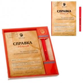 """Подарочный набор """"Гениальному"""": ежедневник + ручка"""