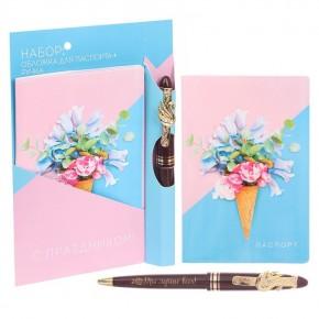 """Подарочный набор """"С праздником"""": обложка на паспорт + ручка"""