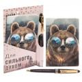 """""""Сильному духом"""" набор подарочный (обложка на паспорт + ручка)"""
