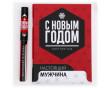"""Подарочный набор """"Настоящий мужчина"""": блокнот + ручка"""