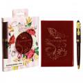 """Набор """"Прекрасной"""" подарочный (обложка на паспорт + ручка)"""