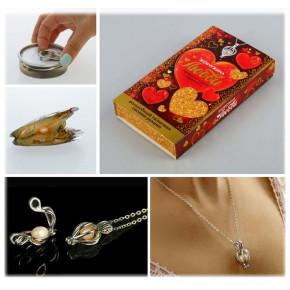 "Подарочный набор ""Талисман любви"": жемчужина, кулон, цепочка"