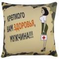"Подушка ""На здоровье"" антистресс"