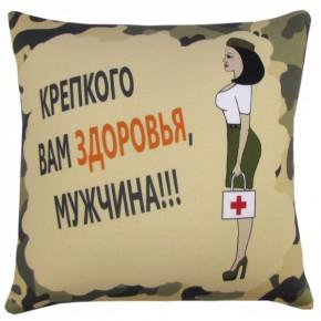"Подушка антистресс ""На здоровье"""