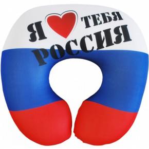"""Подушка антистресс под шею """"Россия"""""""