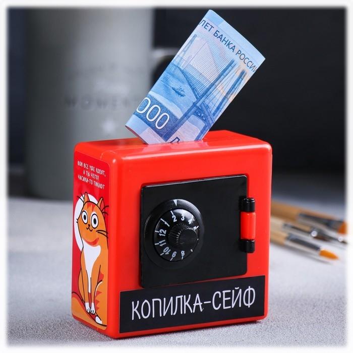 """Копилка """"Три монетки"""" от 265 руб"""