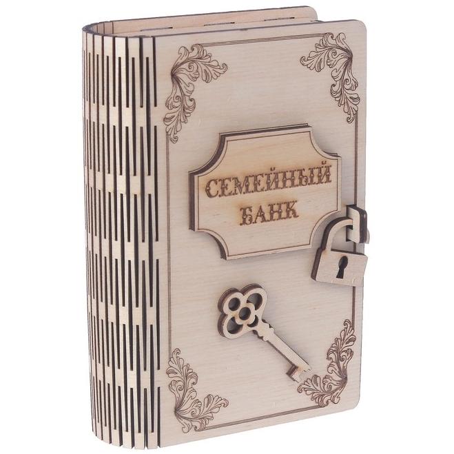 """""""Семейный банк"""" купюрница (шкатулка для банкнот) от 320 руб"""