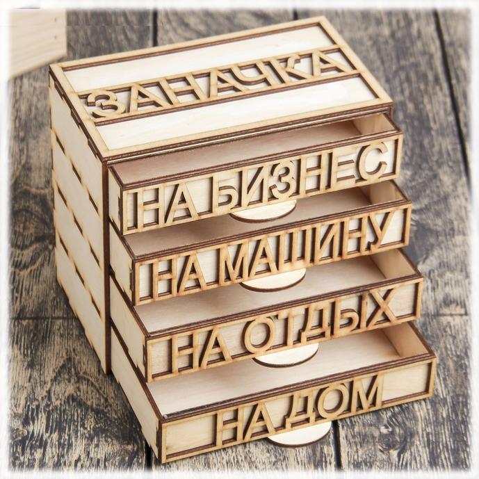 "Купюрница ""Всё и сразу"" от 690 руб"