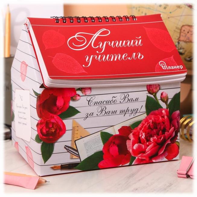 """Планер """"Пионы"""" подарочный со шкатулкой для учителя от 350 руб"""
