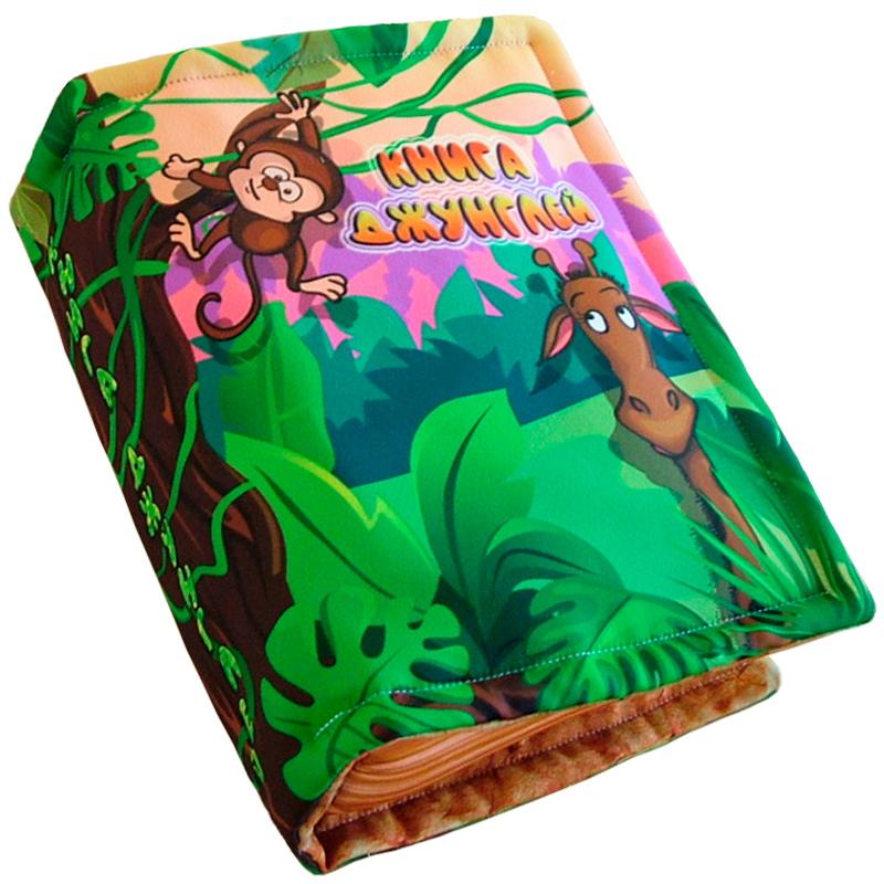 """Подушка-антистресс """"Книга джунглей"""" от 930 руб"""